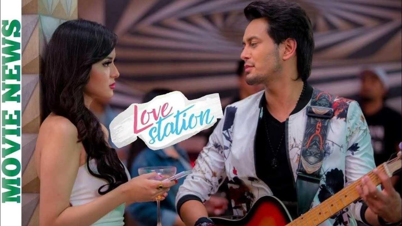Love station song